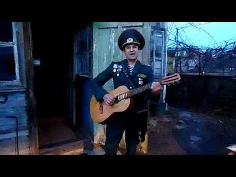 видео  песня про  подполковника