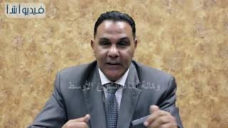 بالفيديو: المستشار صلاح عبد الحميد الاتحاد الأوروبي جريح منذ خروج بريطانيا