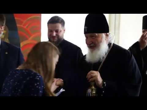 Православная Молодежь Дона на форуме Добролето