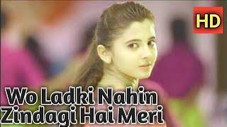 Wo ladki nahin zindagi hai meri   Wo ladki nahin zindagi hai meri lyrics