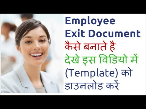 How to make Employee Exit Document (Template) For Startup and businesses