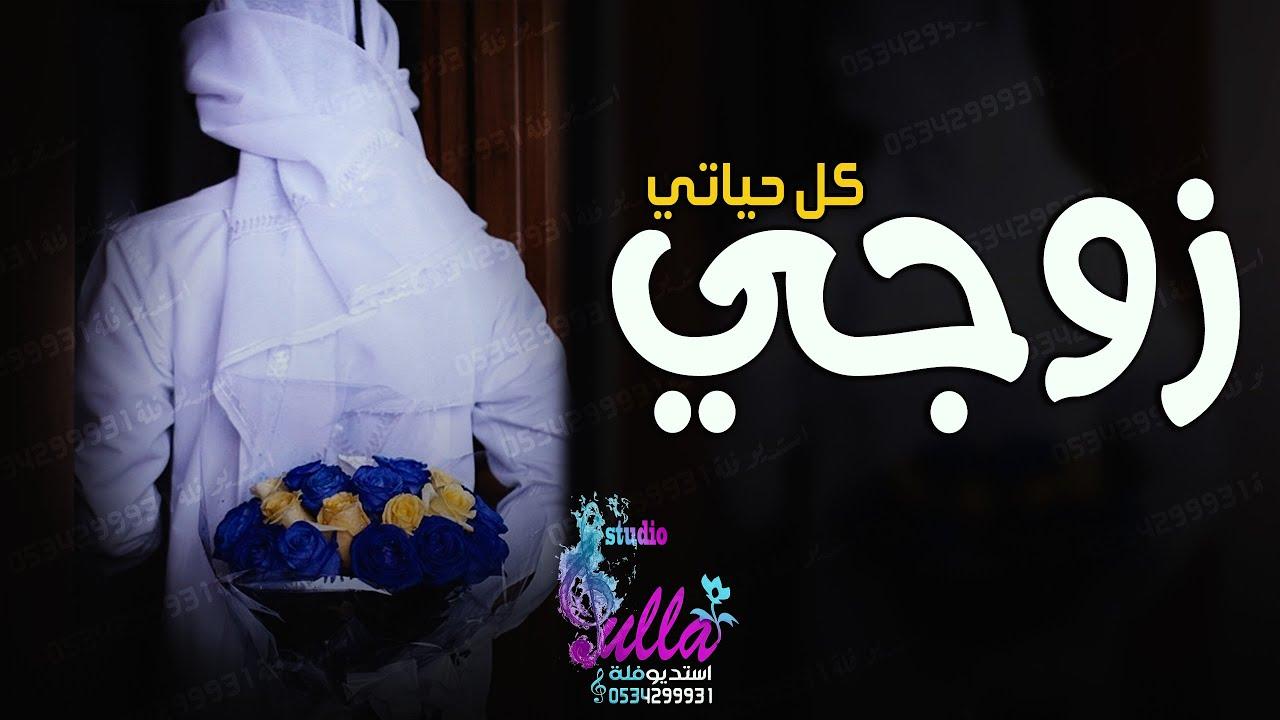 شيلة العيد مبارك عليكم عيد الفطر اهداء لكل الاهل والاصدقاء بمناسبة Youtube Movie Posters Studio