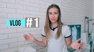 Vlog#1. Рум-тур по моей квартире. Полезные лайфхаки по дизайну.