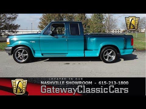 1994 Ford F150 Step Side, Gateway Classic Cars Nashville,#652NSH
