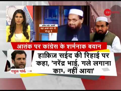 Taal Thok Ke: Is Congress really clapping on the release of Hafiz Saeed?
