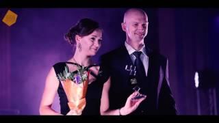 Watsons Awards