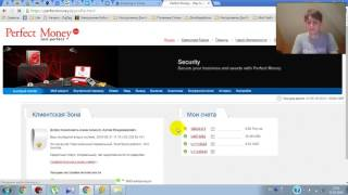 +++ ChiniInvest Покупка Акции Light  Investing In China Регистрация и Вклад