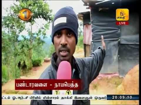 News 1st: Prime Time Tamil News - 8 PM | (01-12-2017)