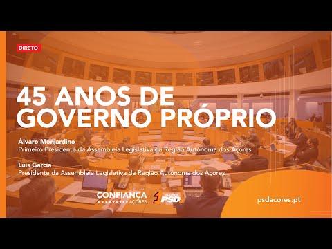 45 anos de Governo Próprio | Assembleia Legislativa da Região Autónoma dos Açores