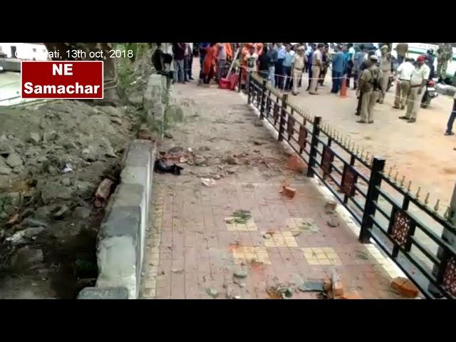 Assam: Bomb Blast in Guwahati, 4 injured