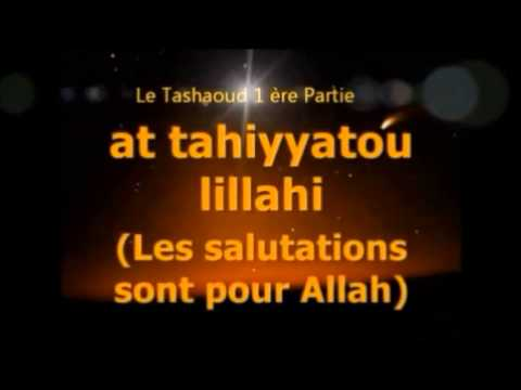 Islam comment faire la pri re les ablutions facile for Comment priere a l exterieur islam