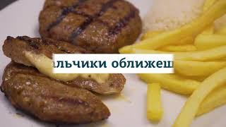 Kebaboff at Patong, Phuket, Thailand - Trailer Russian