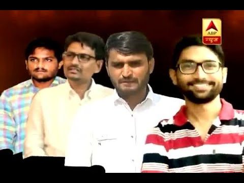 Jan Man: Will four young faces in Gujarat help Rahul Gandhi win upcoming assembly election
