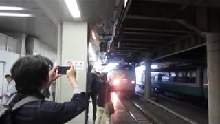 189系Y158記念列車 新宿駅発車