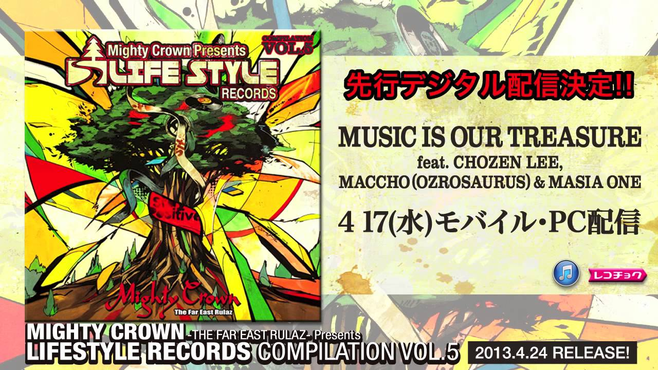 MIGHTY CROWN - LIFESTYLE RECORDS COMPILATION VOL.5 Trailer