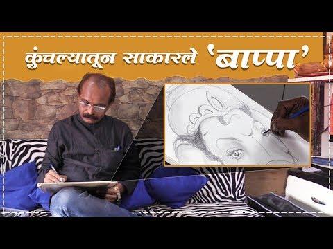 Prakash Lahane: An artist displaying different forms of Ganesha | Culture | Mumbai Live
