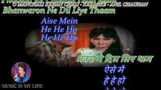 O Manchali Kahan Chali - Karaoke With Scrolling Lyrics Eng. & हिंदी