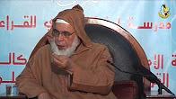دروس القراءات || شرح منظومة تفصيل عقد الدرر( الدرس 33 ) الشيخ محمد السحابي