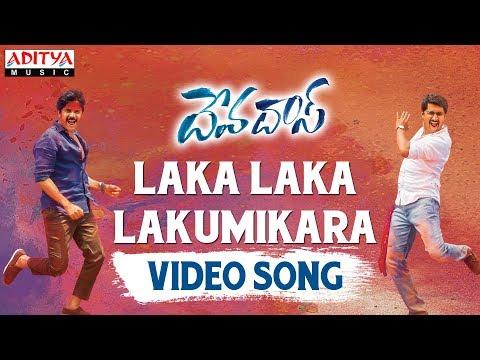 Laka Laka Lakumikara Video Song || Devadas Songs || Nagarjuna, Nani, Rashmika, Aakanksha Singh