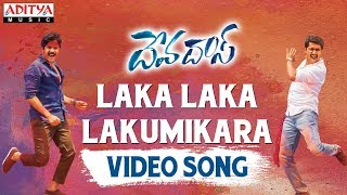 Laka Laka Lakumikara Song || Devadas Songs || Nagarjuna, Nani, Rashmika, Aakanksha Singh