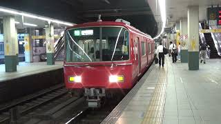 【到着&発車】名鉄名古屋本線 6500系+6800系 準急中部国際空港行き 金山駅