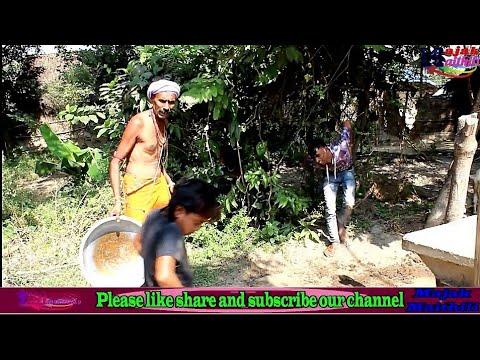 Pk Jharkal Marse Jhokhra Me/Majak Maithili Comedy By Pankaj ,Umesh Dardila,Kishan Dardila,Ramdyal M.