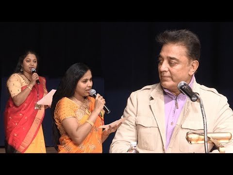 Kamal Political Q&A Interaction with Tamil People's in America | KamalHaasan Political Entry