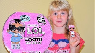"""Unboxing LOL Surprise Advent Calendar 2018 """"Outfit of the Day"""" #OOTD Exclusive Doll Series 4 Limited"""