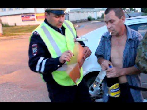 пьяный водила гаишникам: машину забирайте, а пиво с водкой не отдам!