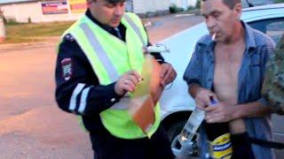 пьяный водила гаишникам машину забирайте а пиво с водкой не отдам