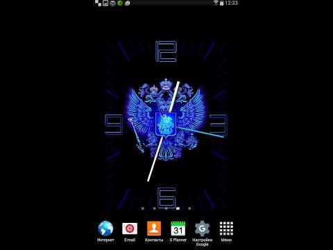 Часы с неоновым гербом России, живые обои для ОС Андроид