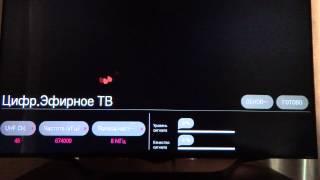 Налаштування T2 на LG49 UB850V з Web OS .