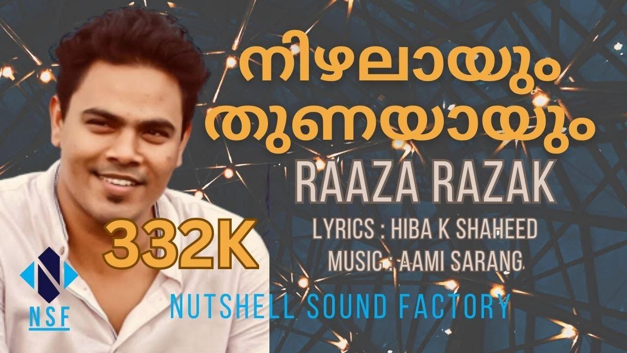 Download Raaza Razaq | Nizhalayum Thunayayum | നിഴലായും തുണയായും | Nutshell Sound Factory | Originals