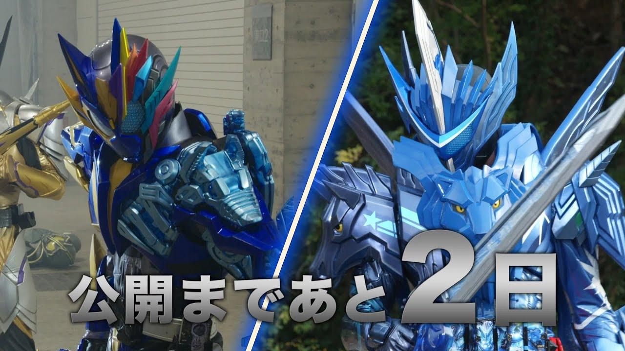 Kamen Rider Saber Short Film / Kamen Rider Zero-One the Movie Promo (Vulcan & Blades version)