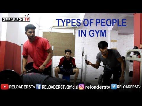 Types Of People In Gym - RELOADERS Tv