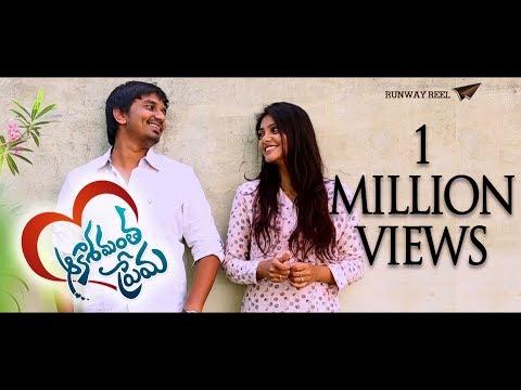 Aakasamantha Prema    Telugu Short Film...