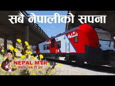 GTA 5 Nepal MTR, सबै नेपालीको सपना, Nepal Railway, Nepal Train
