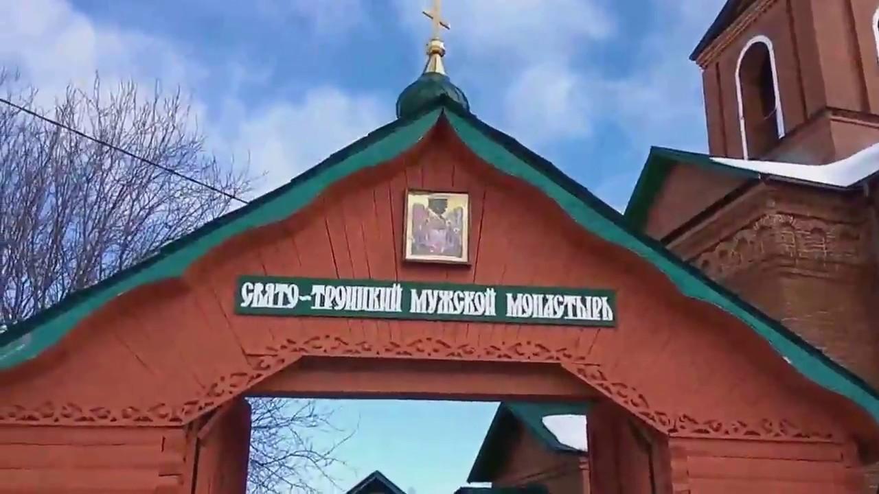 Жители города Сухой Лог Свердловской области широко отметили день .
