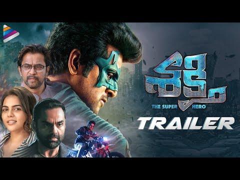 Shakthi Telugu Movie Trailer   Sivakarthikeyan   Arjun   Kalyani Priyadarshan   Telugu FilmNagar