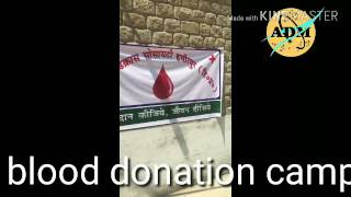 police line blood donation camp