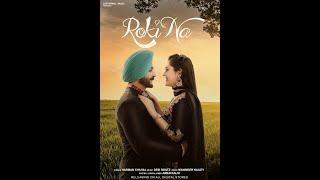 Roki Na (Harman Chahal) Mp3 Song Download