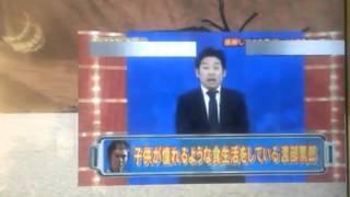 山本高広 渡部篤郎 thumbnail