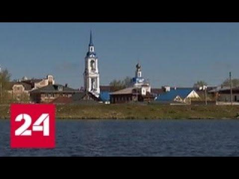 В Кинешму впервые за восемь лет прибыл круизный лайнер - Россия 24
