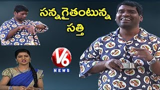 Bithiri Sathi On Weight Loss | Trying to Lose Weight | Teenmaar News