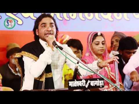 Satguru Mahima || Mahendra Singh Rathore || Bagoda Live || SKS STUDIO FULL HD Video