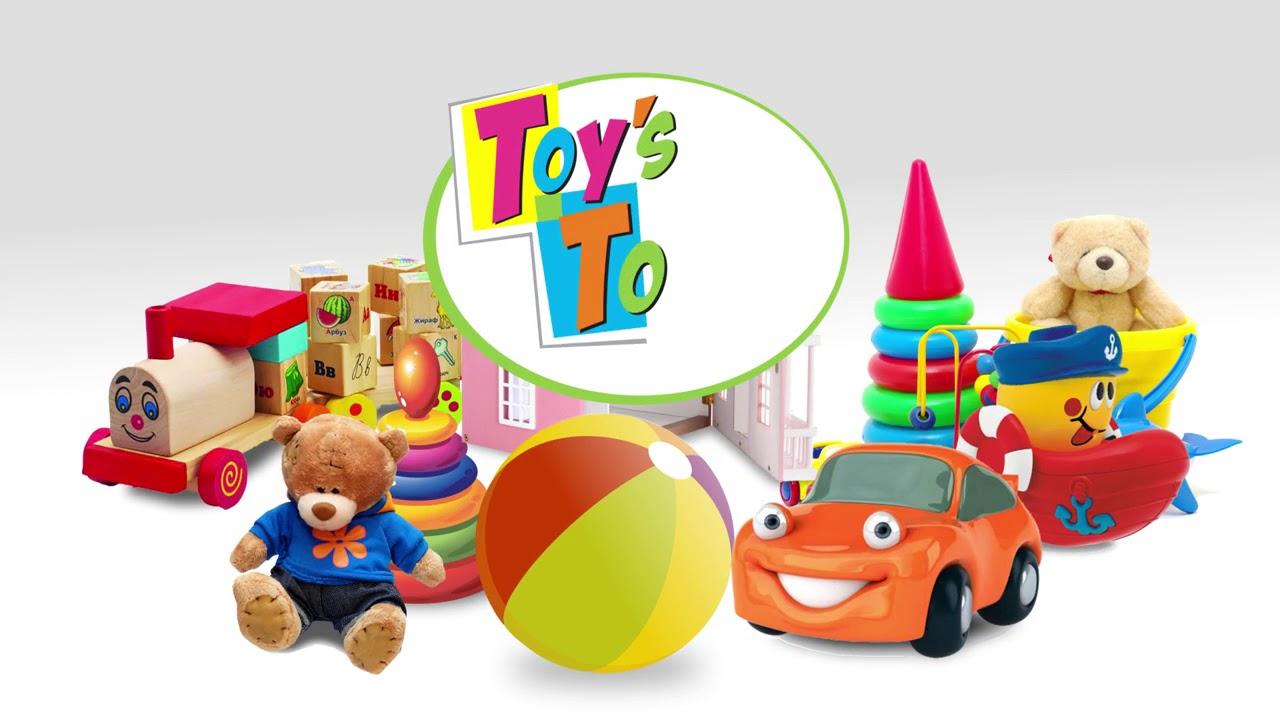 картинки игрушек с надписью егорьевске личным