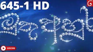 Muthu Ahura මුතු අහුර 645 HD Part 1 17th November 2020 Thumbnail