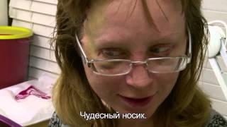 Kлинику Москона в Тель-Авиве ОПЕРАЦИЯ КРАСОТА Операция Красота проек т
