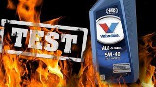 Valvoline All climate 5W40 Który olej silnikowy jest najlepszy?
