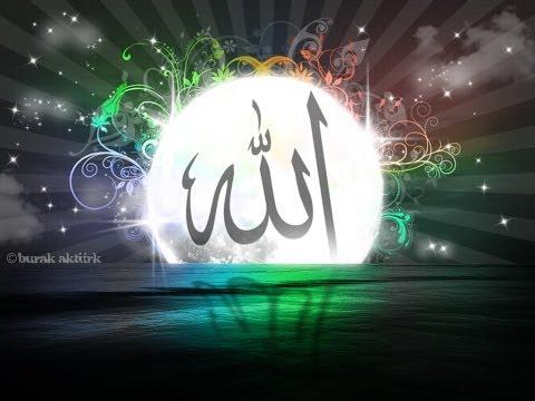 Asma-ul-Husna - (Audio) - Qari Rizwan